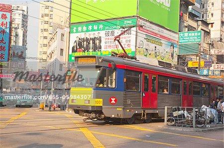 Route principale à Yuen Long, New Territories, Hong Kong