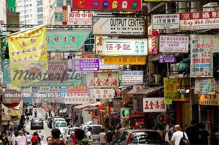 Enseignes occupés au Central street, Hong Kong
