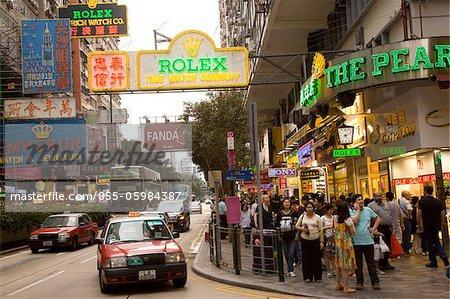 Disponibilité de Nathan Road paysage urbain, Kowloon, Hong Kong