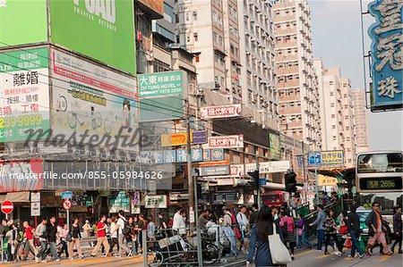 People crossing at main road at Yuen Long, New Territories, Hong Kong