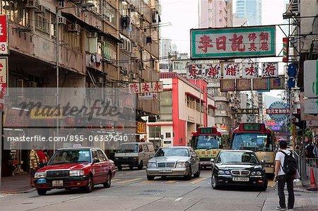 Rue de Shanghai, Yau Ma Tei, Hong Kong
