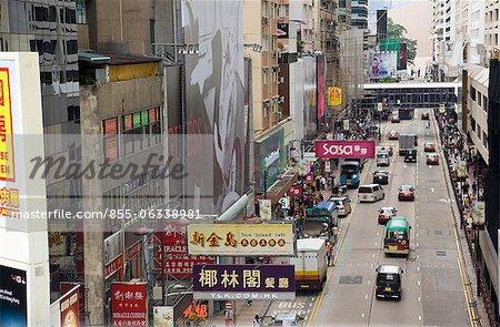 Canton Road, Tsimshatsui, Kowloon, Hong Kong