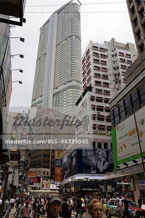 Rues animées à Tsimshatsui, Kowloon, Hong Kong