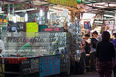 Open air Market at Shamshuipo, Kowloon, Hong Kong
