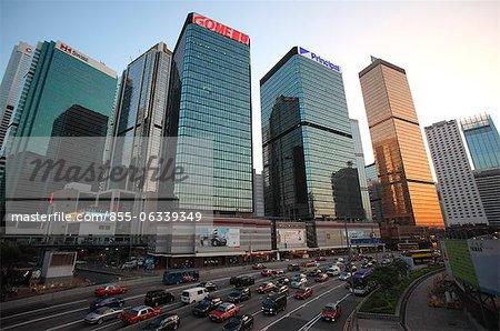 Paysage urbain à l'Amirauté, Hong Kong