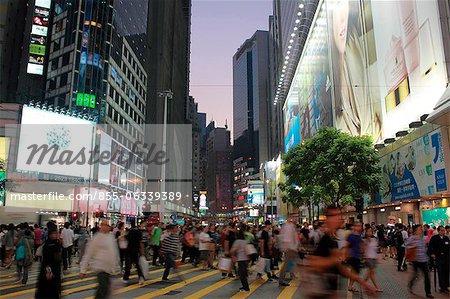 Occupé à Causeway Bay, Hong Kong