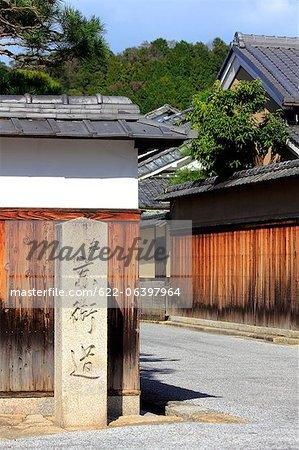 Vue de la ville de Omihachiman dans la préfecture de Shiga