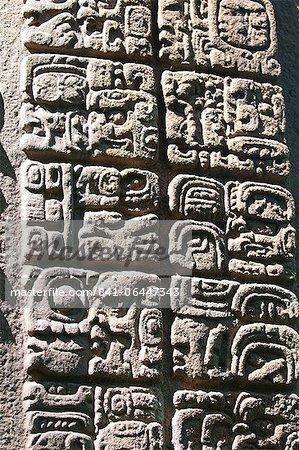 Stèle Maya en Amérique centrale parc archéologique de Quiriguá, UNESCO World Heritage SIte, Guatemala,