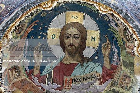 Christ Pantocrator, mosaïque de la coupole centrale conçue par Nikolai Kharlamov, église du Sauveur sur le sang versé (église de la Résurrection), patrimoine mondial de l'UNESCO, Saint-Pétersbourg, Russie, Europe
