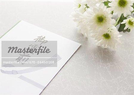 Condolence-money envelope (Mourning image)