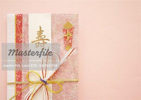 Kotobuki (Congratulation) gift envelope