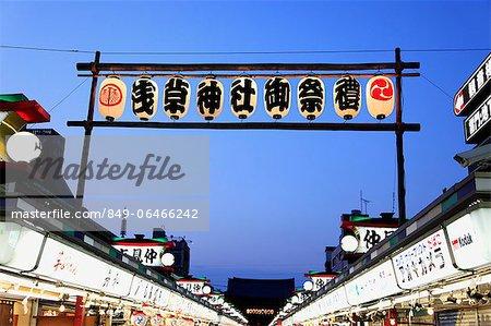 Japanese lanterns hanging over the street, Asakusa, Japan
