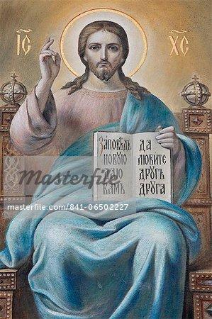 Jesus, Russian Orthodox church, St. Petersburg, Russia, Europe