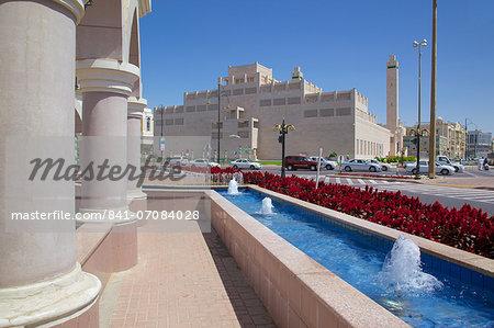 Sheikha Salama Mosque, Al Ain, Abu Dhabi, United Arab Emirates, Middle East
