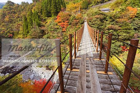 Momigitsuri Bridge, Kumamoto, Japan