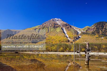 Mt. Yake, Nagano, Japan