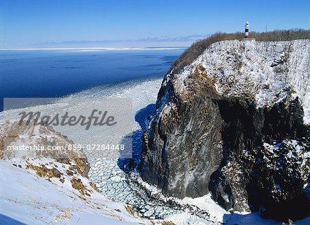Furepe Cliff, Hokkaido, Japan