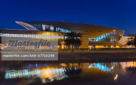 Downtown Dubai Metro Station at night, United Arab Emirates
