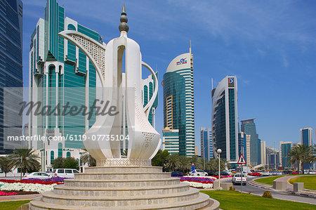 Tea Pot Sculpture, West Bay Central Financial District, Doha, Qatar, Middle East