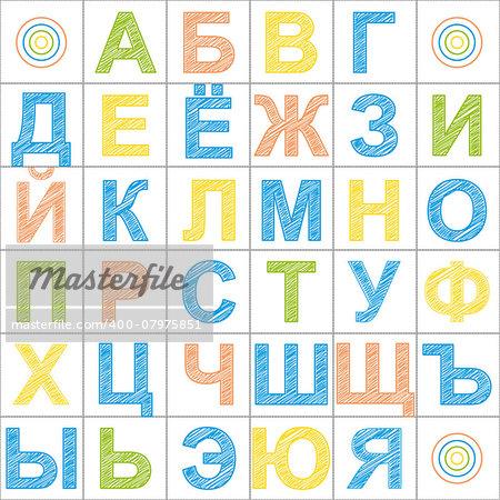 Color Russian Alphabet Pattern