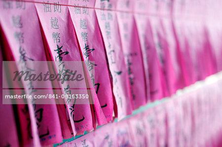 List of philanthropists at Taoist temple, Phuoc An Hoi Quan Pagoda, Ho Chi Minh City, Vietnam, Indochina, Southeast Asia, Asia