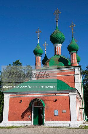 St. Vladimir's Cathedral, Pereslavl-Zalessky, Golden Ring, Yaroslavl Oblast, Russia, Europe