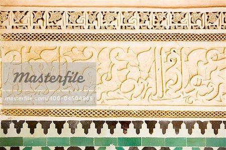arabian ornament. Detail of wall.