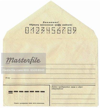 front of old soviet mail envelope