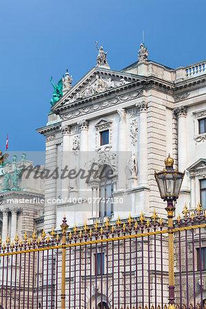 VIENNA, AUSTRIA - AUGUST 4, 2013: Congress Center golden fence and architecture detail in Vienna, Austria