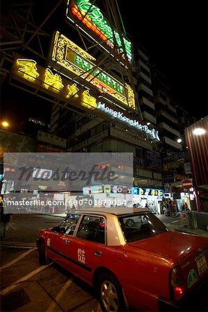 Kowloon at Night, Hong Kong, China