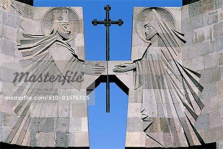 Armenia, Etchmidzine, christening of King Tiridates by St Gregory