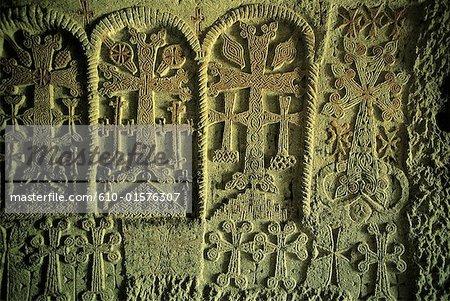 Armenia, Geghard, Holy Spear Monastery