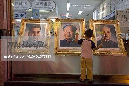 China, Beijing, Wang Fu Jing street, portrait of Mao Zedong for sale