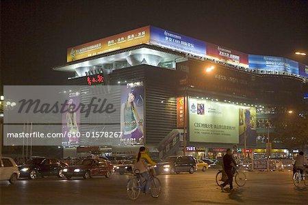 China, Beijing, shopping center