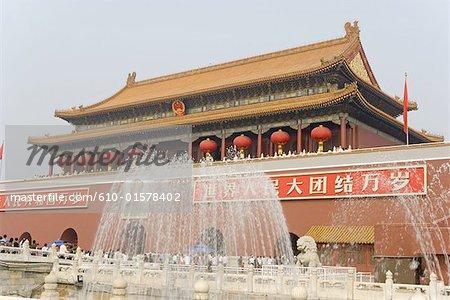 China, Beijing, Tiananmen Square, Forbidden City