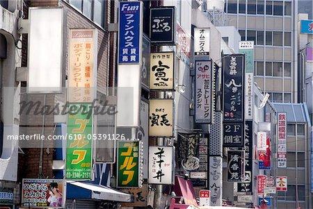 Japan, Tokyo, Shinjuku, ensigns