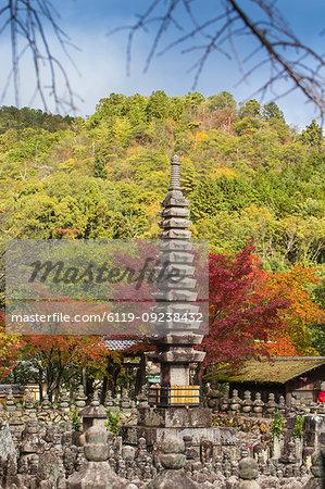 Adashino Nenbutsu-Ji Temple, Arashiyama, Kyoto, Japan, Asia