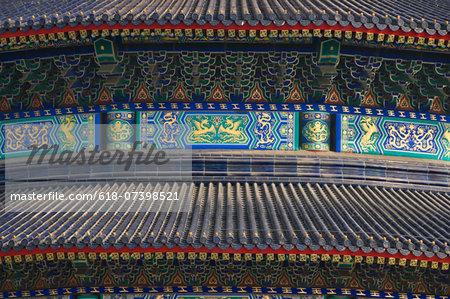 Ornate Chinese architecture