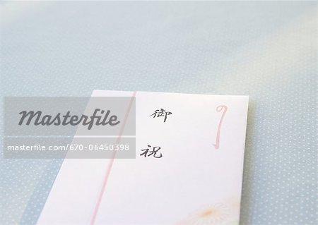 Congratulatory gift envelope