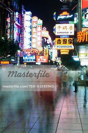 Nanjing Road Shopping District, Shanghai, China