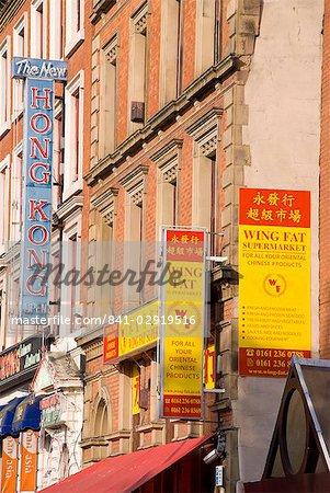 Chinatown, Manchester, England, United Kingdom, Europe