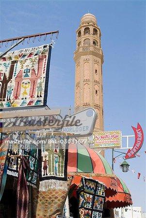 Tozeur, Tunisia, North Africa, Africa