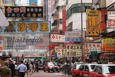 Fa Yuen street, Mong Kok district, Kowloon, Hong Kong, China, Asia