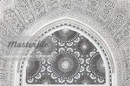 Great Mosque, Paris, France, Europe
