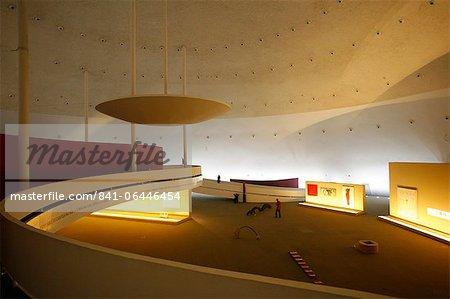 Museo Nacional (National Museum) designed by Oscar Niemeyer, Brasilia, UNESCO World Heritage Site, Brazil, South America