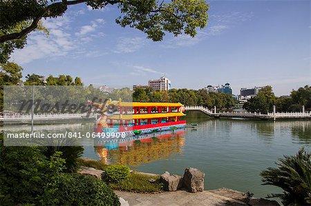 Banyan Lake, Guilin, Guangxi, China, Asia