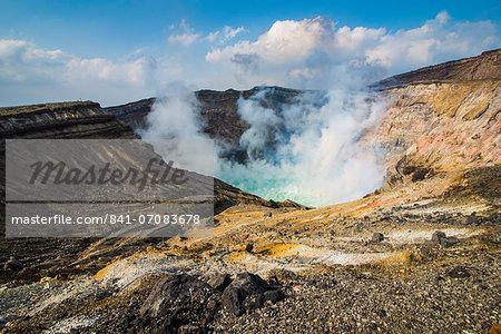 Mount Naka active crater lake, Mount Aso, Kyushu, Japan, Asia