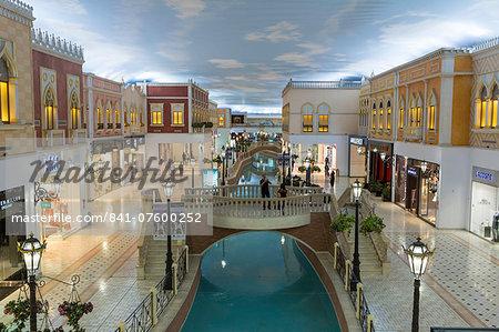 Interior, Villaggio Mall, Doha, Qatar, Middle East