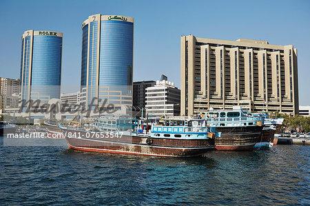 Deira Twin Towers, Dubai Creek, Dubai, United Arab Emirates, Middle East