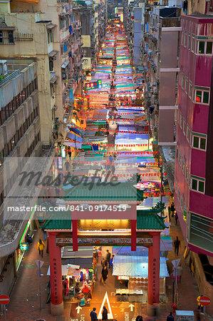 Temple Street Market, Hong Kong, China, Asia